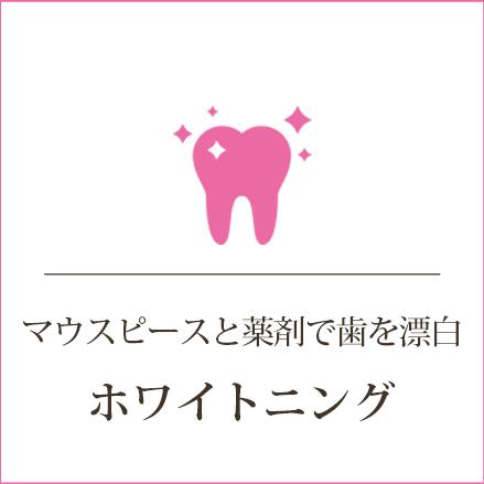 歯を失った方への治療